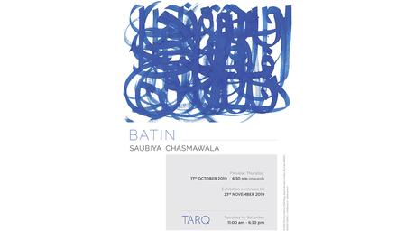 Batin   Solo Exhibition by Saubiya Chasmawala