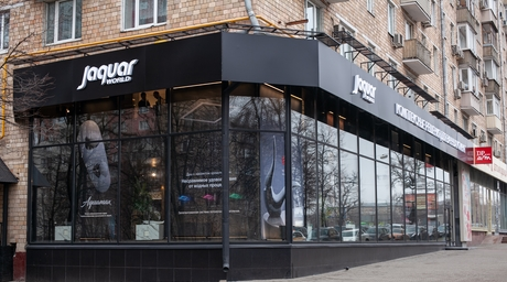 Jaquar Group open doors to Jaquar World's flagship showroom in Moscow