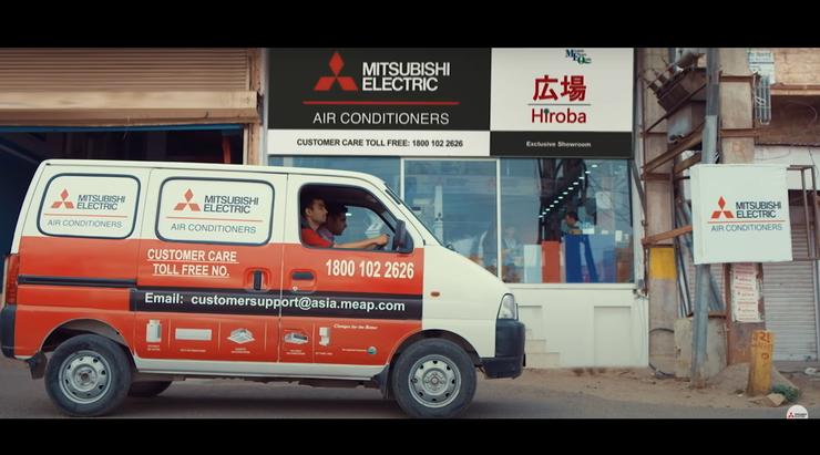 "Premium Quality Service In India : Air Conditioner ""GR-T Series""   Mitsubishi Electric"